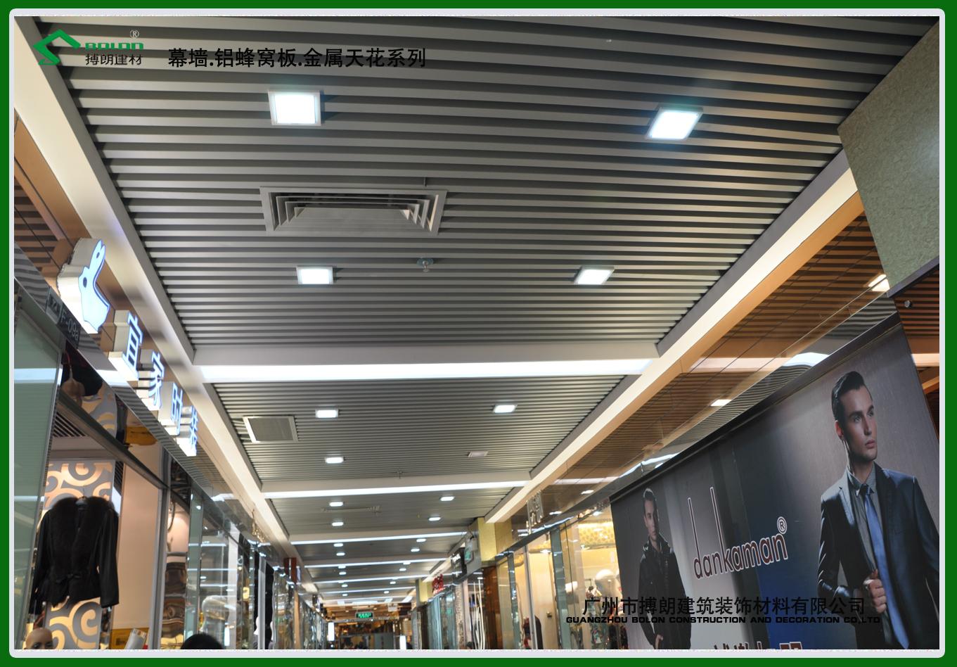 铝方通吊顶材料的安装方法