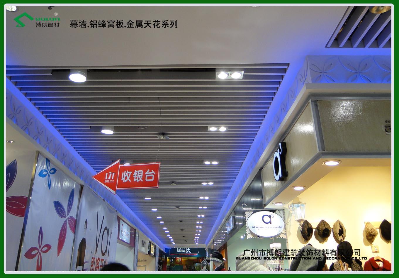 关于铝方通吊顶材料的安装方法